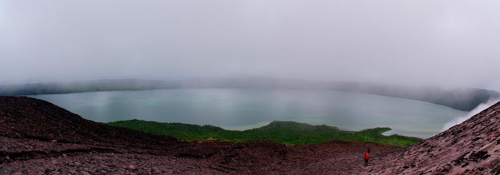 Beaucoup de passage nuageux, peu de pluie sur le cône volcanique.